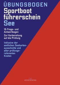 Uebungsbogen-Sportbootfuehrerschein-See